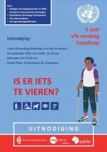 Voorkant Uitnodiging 5 jaar VN-verdrag handicap